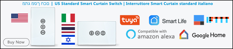 Tuya Smart Life WiFi Curtain Switch for Electric Motorized